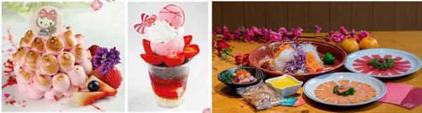 CNY special desserts