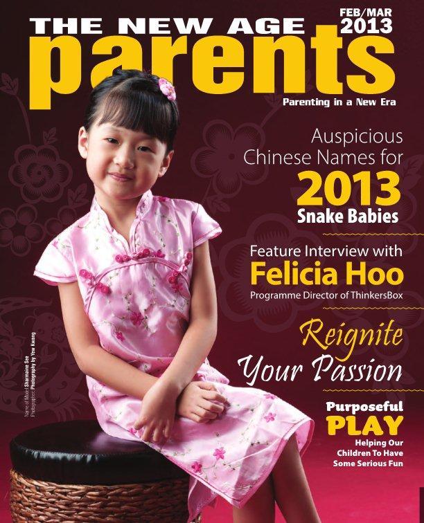 Feb Mar 13 Cover
