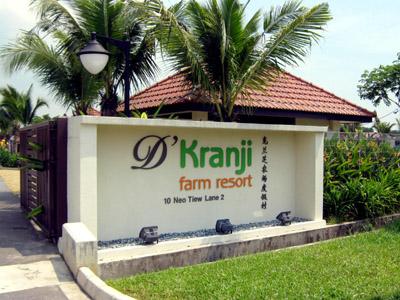 dkranji_entrance_1