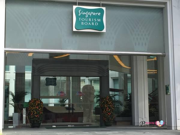 merlion singapore tourist board