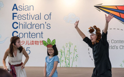 Asian Festival Of Childrens Content events