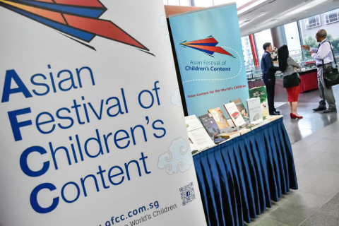 Asian Festival Of Childrens Content