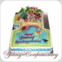 Yiling Confectionery Birthday Cake