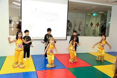 performance by pre-schoolers from MindChamps PreSchool @ Paragon