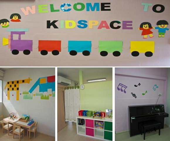 kidspace learning place