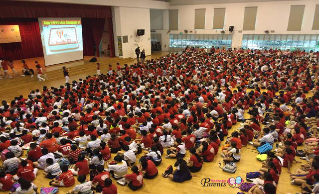 Primary One Registration Exercise 2019