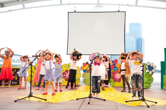 performance at esplanade