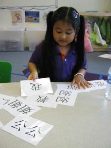 Chinese Program The Reading Corner