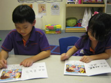 chinese programme for children