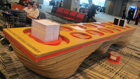 Changi Airport Woodblock rubbing