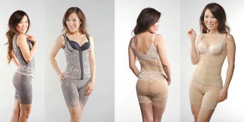 Forher SG - bodyshapers for women