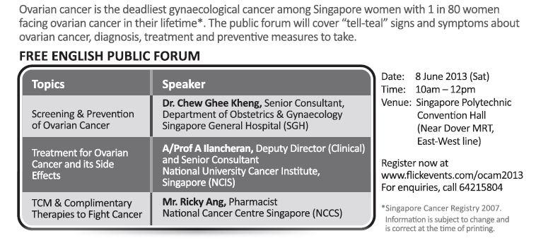 Ovarian Cancer free public forum