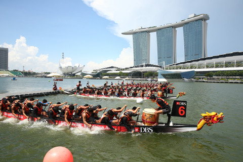 DBSMR Dragon Boat Race