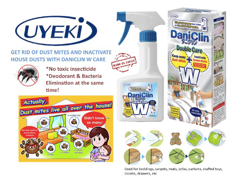 Japan S Best Selling Dust Mites Repellent And Allergen