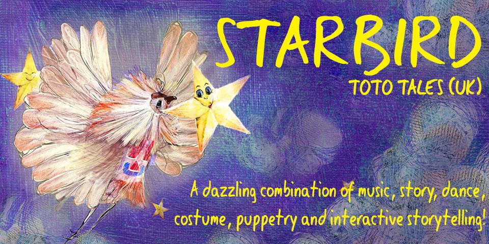 I Theatre Ace Festival Starbird