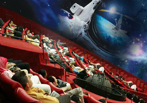 IMAX Dome Screen Omni-Theatre Science Centre