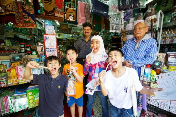 Malay Heritage Centre - ter-ba-BOM!