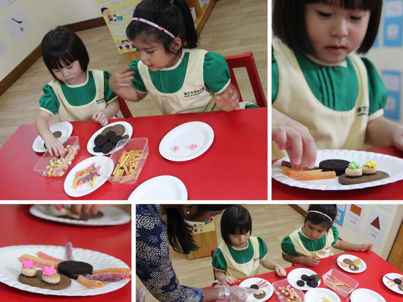 NAFA Arts Kindergarten Curriculum