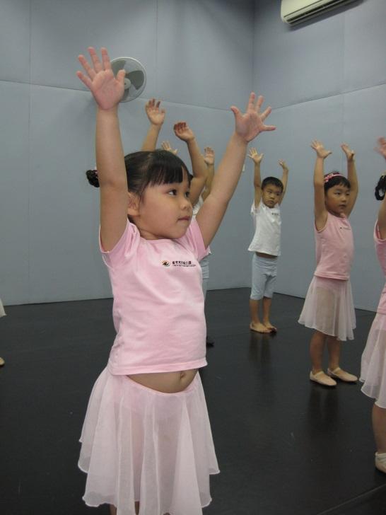 NAFA Arts Kindergarten Dance Class