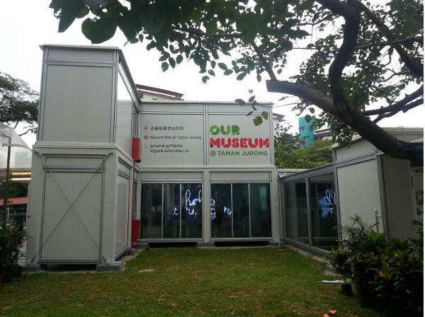 Our Museum Taman Jurong