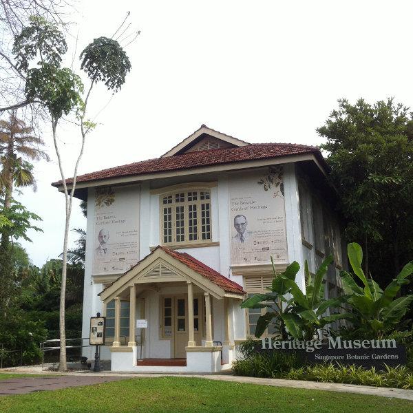 Singapore Heritage Museum
