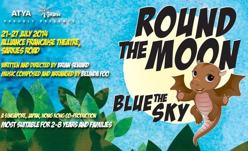 Round The Moon, Blue the Sky by I Theatre