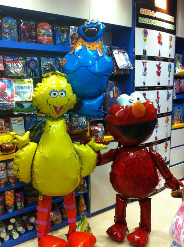 The Party Stuff - Big Bird Elmo