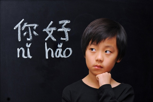 how to improve my child's chinese