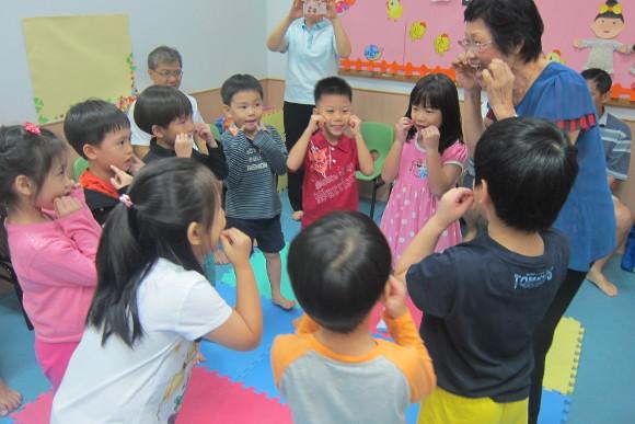 Hua Language Centre