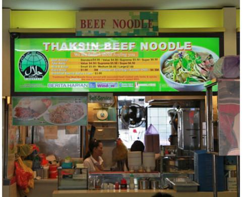 Thaksin Beef Noodle
