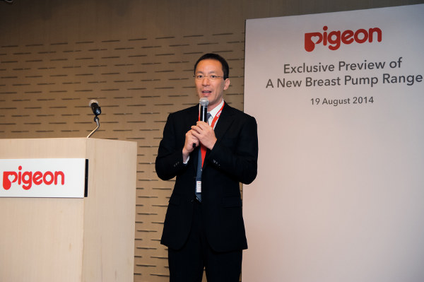 Mr Satoru Saito - Pigeon