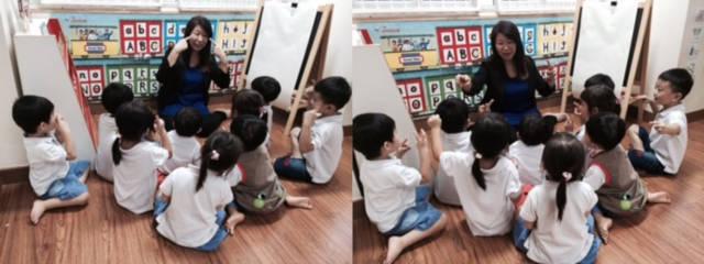 skills upgrade childcare centre
