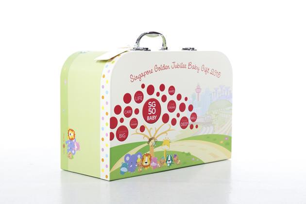 Jubilee Baby Gift Set