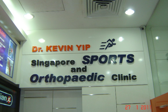 Singapore Sports And Orthopaedic Clinic Exterior