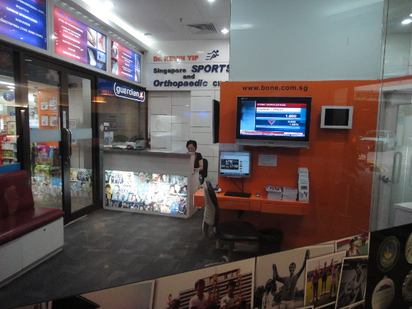 Singapore Sports And Orthopaedic Clinic Interior