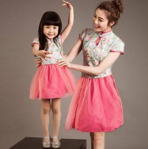 Tricia's closet matching mesh cheong sam set