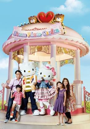 Sanrio Hello Kitty Town in Malaysia