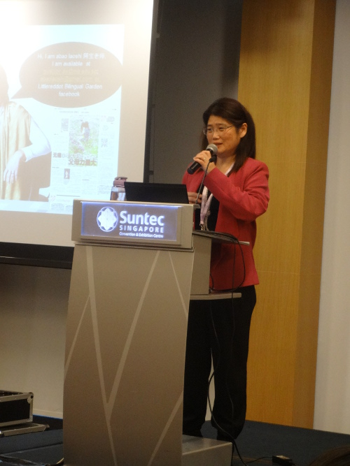 Dr Aw Guat Poh The Little-skool house parenting seminar