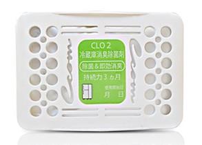 Ecom Cool Fridge Disinfectant & Deodorizer