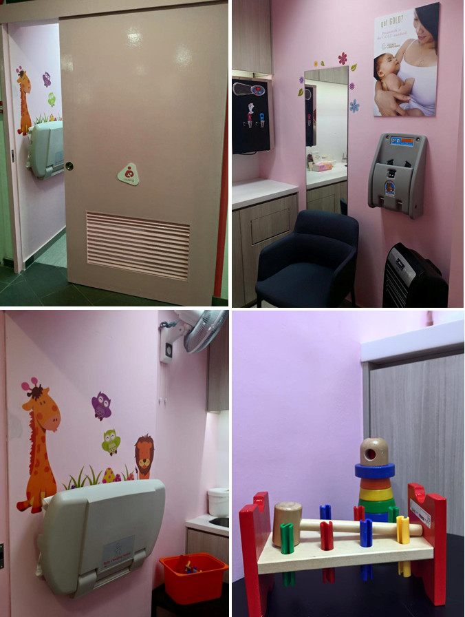 Public Nursing Room at Nee Soon east Community Club
