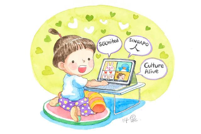 SINGAPOREN Ah Guo