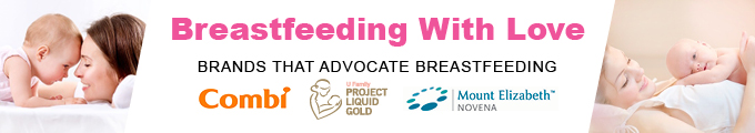 Breastfeeding with Love is supporting by Combi, U Family and Mount Elizabeth