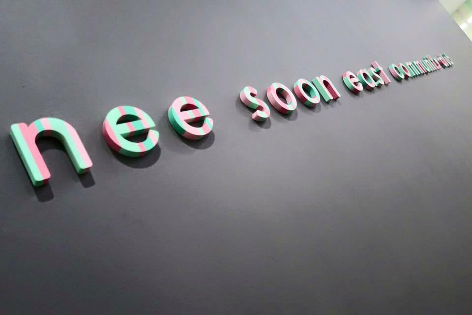 ngee soon east cc