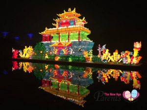 Mid Autumn Festival Events 2017