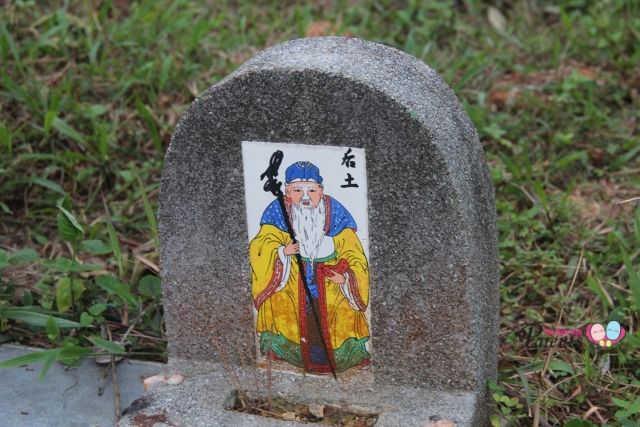 Bukit Brown Cemetery Hou Tu Deity