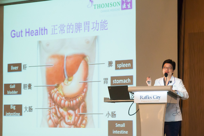 Ms Gee Swee Sien Physician Thomson Chinese Medicine