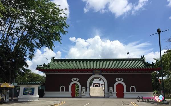 chinese garden singapore yuan ching entrance