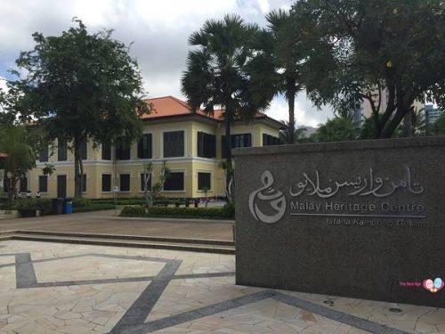 malay heritage centre entrance