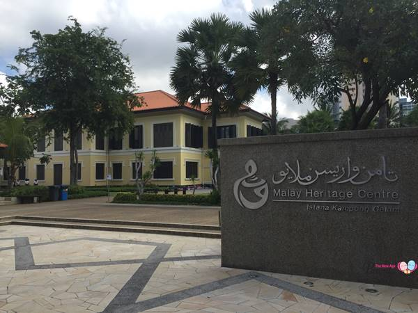 malay heritage centre entrance