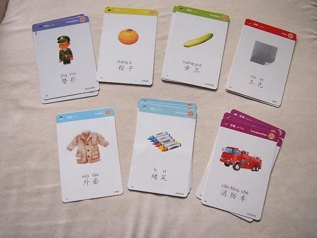 reinforcing Heguru lessons at home - flashcards
